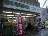 PICT0630.JPG