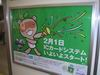PICT0500.JPG