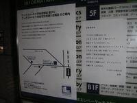 PICT0614.JPG